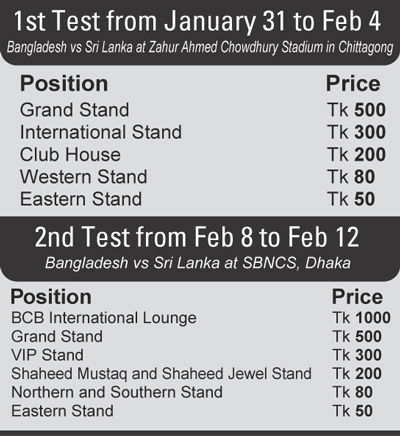 BCB announces ticket prices for tri-nation series, Tests, T20s